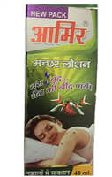 Aamir Machhar Lotion 40 Ml Pack of 1
