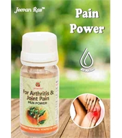 Axiom For Arthritis And Joint Pain Power 40 Capsules Pack of 1