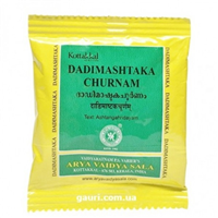 Kottakkal Dadimashtaka Churnam 10 gm Pack of 1