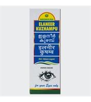 Nagarjuna Elaneer Kuzhampu 5 Ml Pack Of 1