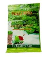 Nagarjuna Thali Podi 50 g Pack Of 1